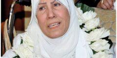 الممثلة مريم الصالح … أحد رواد الفن الكويتي