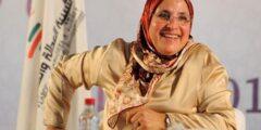 الوزيرة المغربية بسيمة الحقاوي
