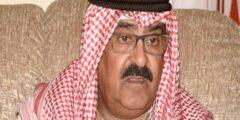 من هو ولي عهد الكويت الحالي