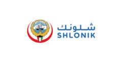 رابط تحميل تطبيق شلونك الكويت 2021 Shlonik Kuwait