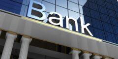 الحصول على قروض للمتقاعدين من بنك التسليف ومصرف الراجحي 1442