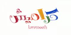 ما تردد قناة كراميش : التردد الجديد